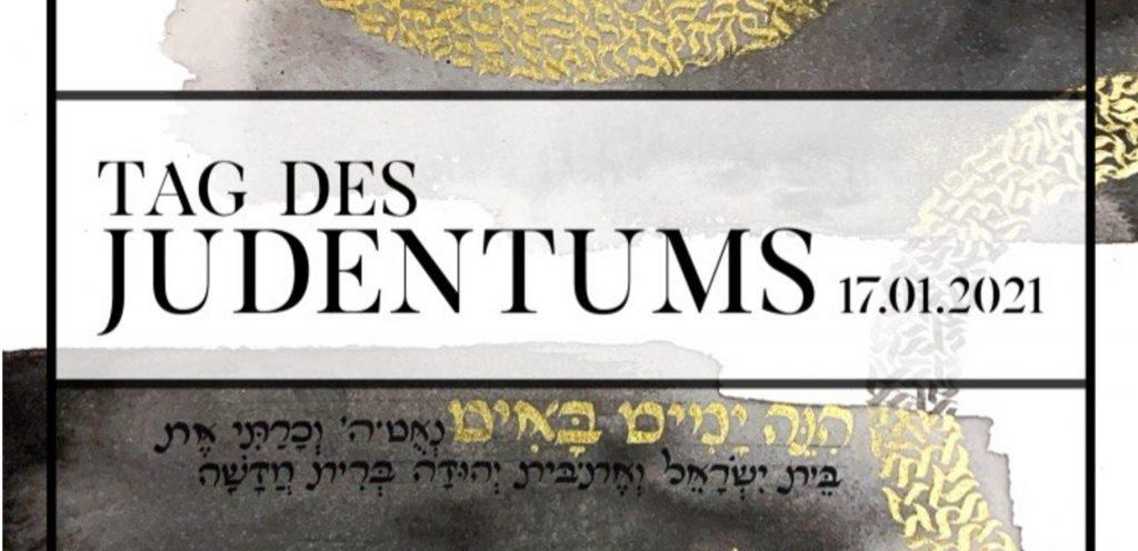 kalligrafie_Judentum_kl